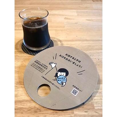 コーヒー・コーヒー用クリーム特集:萩原珈琲 EC拡充とSNS発信で認知向上へ