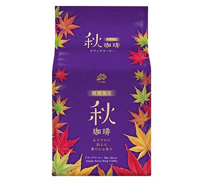 コーヒー・コーヒー用クリーム特集:小川珈琲 20年8月期、家庭用が業務用カバ…