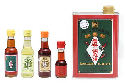 ごま油特集:岩井の胡麻油 伝統製法で品質追求 家庭用白口タイプが好調