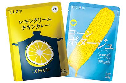 内田洋行「課題の見える化」IT導入事例(24)にしき食品 スパカク導入で管理…
