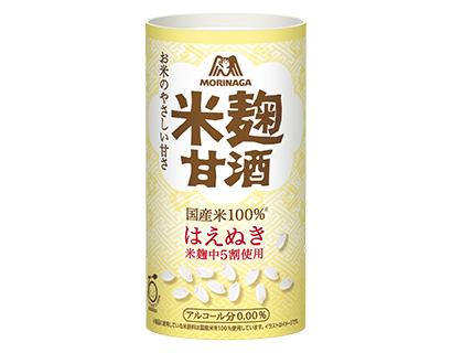 森永製菓、「やさしい米麹甘酒」3品発売 山形ブランド米使用