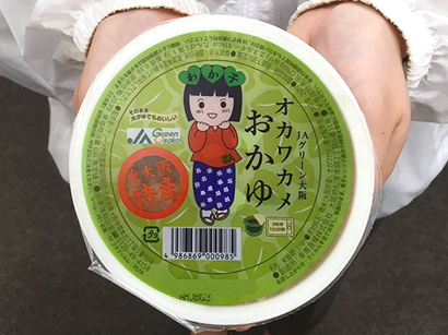 野菜・野菜加工特集:カット野菜=JAグリーン大阪 「オカワカメ」特産化