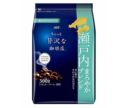 味の素AGF、中四国限定コーヒー発売 エリア向け第3弾