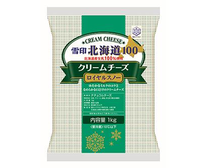外食産業貢献賞特集:雪印メグミルク「雪印北海道100 クリームチーズ ロイヤ…