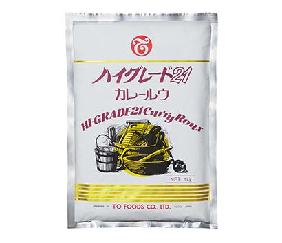外食産業貢献賞特集:テーオー食品「ハイグレード21 カレールウ」