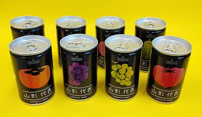 「山形代表」 県産果実だけのジュース