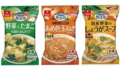凍結乾燥食品特集:長野地区=アスザックフーズ 自社製品の堅調維持