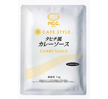 中部外食・中食産業特集:エム・シーシー食品 小袋・1kgタイプ投入