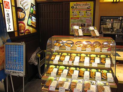 中部外食・中食産業特集:ユニーとタクシー会社、デリバリー試験運用