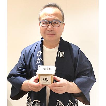 全国味噌特集:ひかり味噌・林善博社長に聞く 新ブランド立ち上げで価値発信