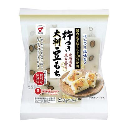「杵つき 大判豆もち」発売(たいまつ食品)