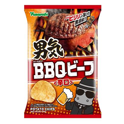 「男気 BBQビーフ」発売(山芳製菓)