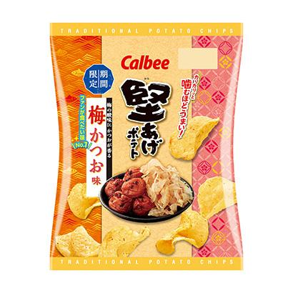 「堅あげポテト 梅かつお味」発売(カルビー)