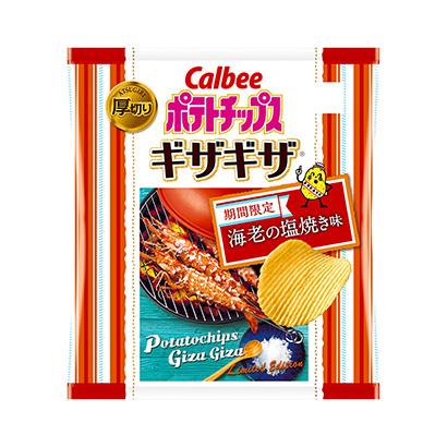 「ポテトチップスギザギザ 海老の塩焼き味」発売(カルビー)