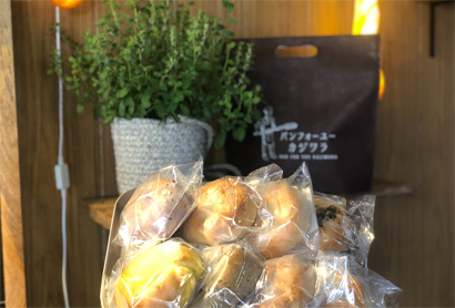 パンフォーユー、日本各地のベーグルを8種食べ比べ カジワラ店で開催
