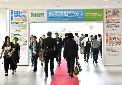 「FABEX関西2020」インテックス大阪で10月28日開幕 経済回復・業界…