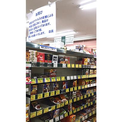 缶詰・瓶詰・レトルト食品特集:レトルト=19年度前年比1.0%増