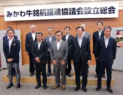愛知県、みかわ牛ブランドPR 官民で推進協議会を設立