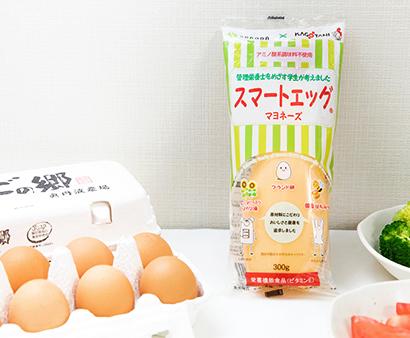 籠谷、日本初の栄養機能食品マヨネーズ発売