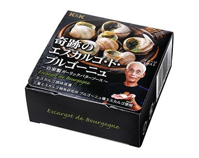 国分グループ本社、世界初養殖のエスカルゴ缶詰発売 仏の食文化手軽に