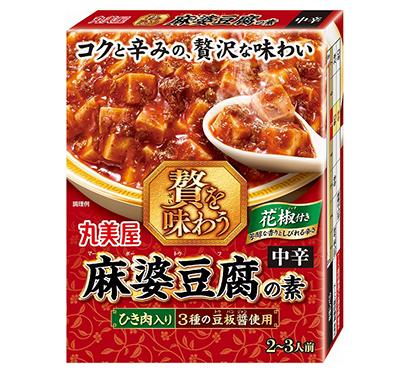缶詰・瓶詰・レトルト食品特集:丸美屋食品工業 「贅を味わう」育成急ぐ
