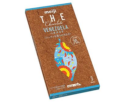 明治、「ザ・チョコレート」で生産農家支援へ 産地別を楽しむ