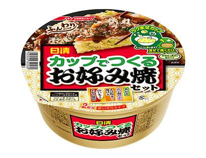 日清フーズ・秋冬の家庭用商品戦略(上)常温製品 伸長カテゴリーに製品拡充