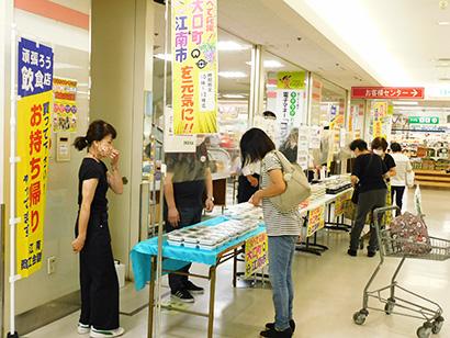 ◆東海・北陸・静岡流通特集:小売各社、各地で新たな取り組み