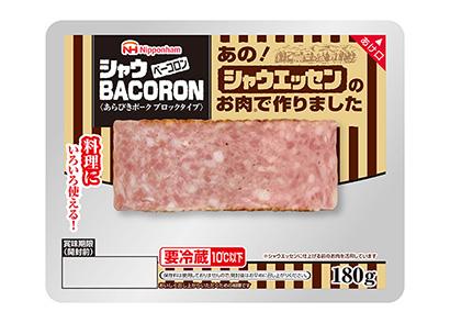 食肉・食肉加工品特集:日本ハム 「シャウエッセン」ブランド拡充へ