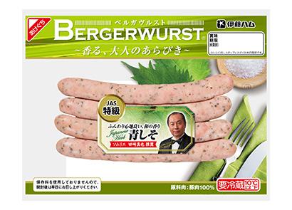 食肉・食肉加工品特集:伊藤ハム 和洋中など料理活用