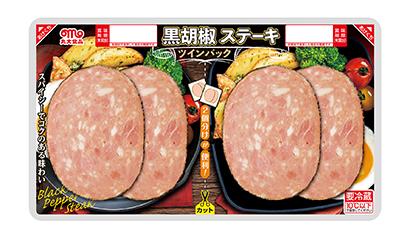 食肉・食肉加工品特集:丸大食品 開発テーマは「変価」