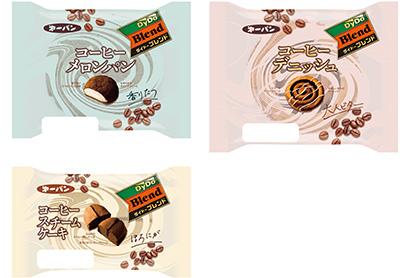 第一屋製パンとダイドードリンコ、コラボパン3品を期間限定発売