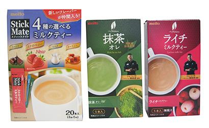 紅茶特集:名糖産業 リピーター獲得目指し販促推進