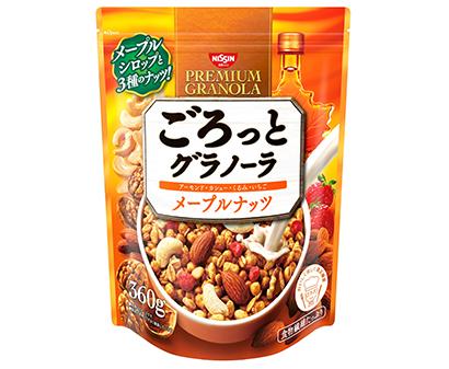 日清シスコ、「ごろっとグラノーラ」にメープルナッツ投入