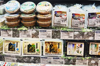 地元六甲山系の地下水を使用した豆腐を初導入