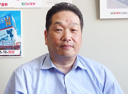 近畿中四国小売流通特集:コノミヤ・芋縄隆史社長 強固な経営体制構築を目指す