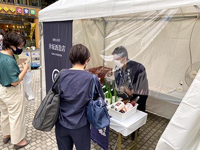 「いばらき地酒めぐり」開催 東京に集結、認知拡大・酒蔵支援へ