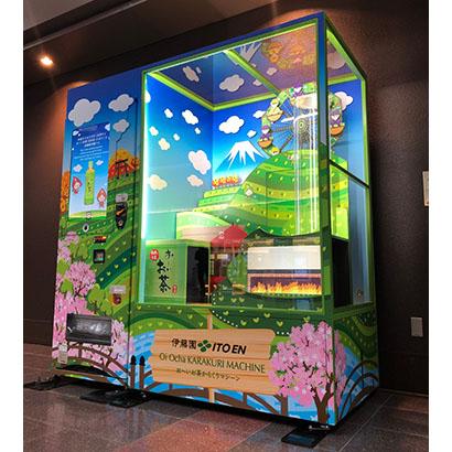 伊藤園、からくり装置でお茶づくりを訴求 羽田空港にオリジナル自販機設置