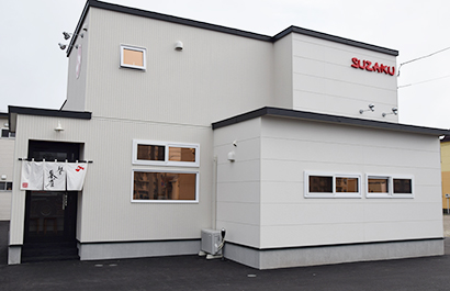 北海道秋のラーメン特集:「朱雀」 苫小牧で移転新装開店