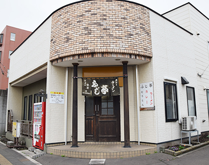 北海道秋のラーメン特集:「ふじ亭」 スープ炊きにこだわり