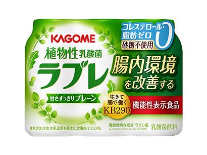 ヨーグルト・乳酸菌飲料特集:カゴメ 「ラブレ」の具体的価値訴求を強化