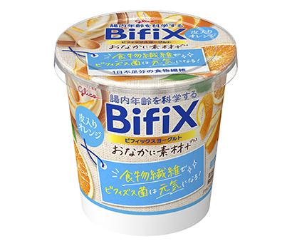 ヨーグルト・乳酸菌飲料特集:江崎グリコ 「BifiX」など基幹品に注力