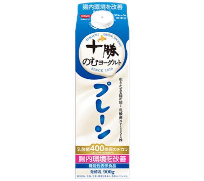 ヨーグルト・乳酸菌飲料特集:日清ヨーク 「ピルクル」で健康ニーズへ対応