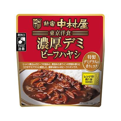 「東京洋食 濃厚デミビーフハヤシ 特製デミグラスの香りとコク」発売(中村屋)