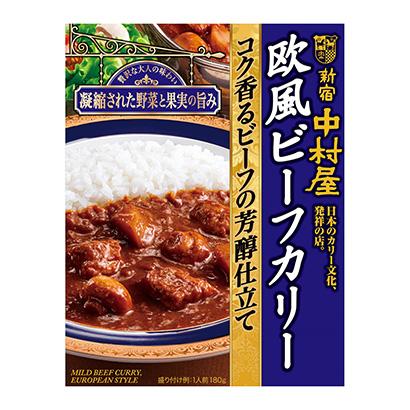 「欧風ビーフカリー コク香るビーフの芳醇仕立て」発売(中村屋)