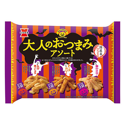 「ハロウィン 大人のおつまみアソート」発売(岩塚製菓)