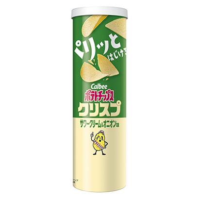 「ポテトチップスクリスプ サワークリーム&オニオン味」発売(カルビー)