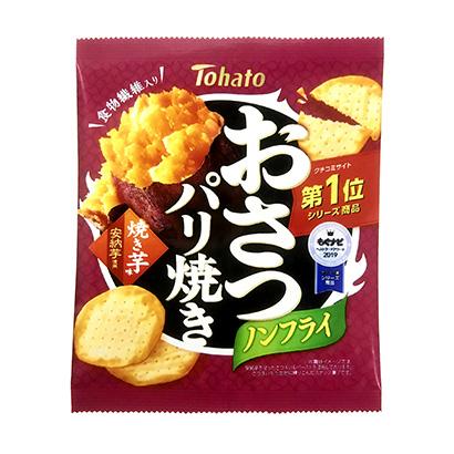 「おさつパリ焼き 焼き芋味」発売(東ハト)