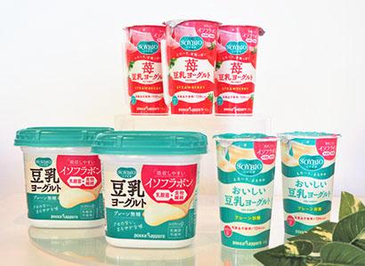 ポッカサッポロフード&ビバレッジ、豆乳ヨーグルトカテゴリー創造へ
