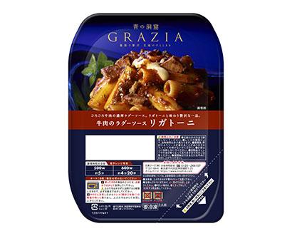 日清フーズ・秋冬の家庭用商品戦略(下)冷凍食品 好調なパスタを強化
